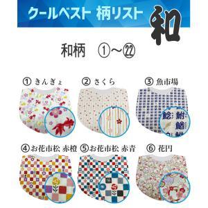 クールベスト・暑さ対策グッズ・熱中症予防に・ひんやりウェア MSサイズ|poohkuru|07