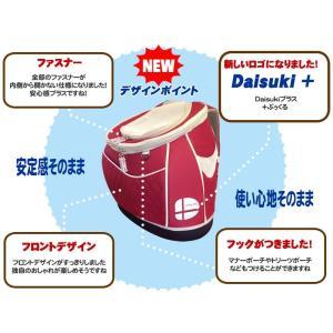送料無料 Daisuki リュック型キャリーバッグ 猫用 Mサイズ|poohkuru|02