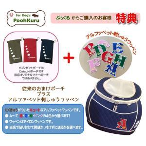 送料無料 Daisuki リュック型キャリーバッグ 猫用 Mサイズ|poohkuru|04
