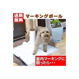 マーキングポール ブラウン 【マーキングに最適】|poohkuru