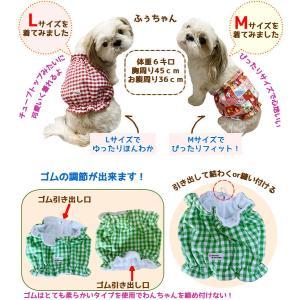 薄手はらまき 腹巻 冷え対策 Sサイズ 春先・夏のクーラー対策|poohkuru|05