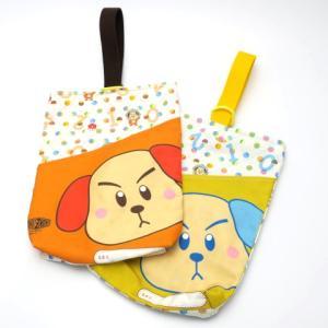 シューズバッグ 上履き入れ キャラクター マチ付き 男の子 可愛い かっこいい ポケットつき イヌメンZ オレンジ・イエロー pop-collection