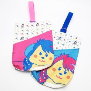 シューズバッグ 上履き入れ キャラクター マチ付き 女の子 可愛い ポケットつき ぽちまり ピンク・ブルー pop-collection