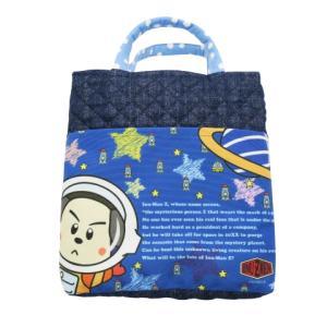キッズ用 手提げバッグ 小さい カバン キャラクター ポケットつき 宇宙 スクエアタイプ イヌメンZ pop-collection