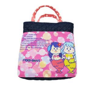 キッズ用 手提げバッグ 小さい カバン キャラクター ポケットつき 可愛い 女の子 スクエア型 ぽちまり pop-collection