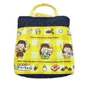 キッズ用手提げ 小さい バッグ カバン ポケットつき 柔らかい スクエア型 タリー pop-collection