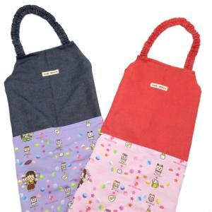 キャラクターエプロン キッズ用 子供用 かわいい シンプル 三角巾付き 女の子 赤×ピンク/ネイビー×ラベンダー pop-collection