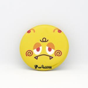 缶バッジ 缶バッチ 缶バッヂ キャラクター オリジナル シンプル 可愛い 黄色 丸型38ミリ 宇宙人 キイビヨ|pop-collection