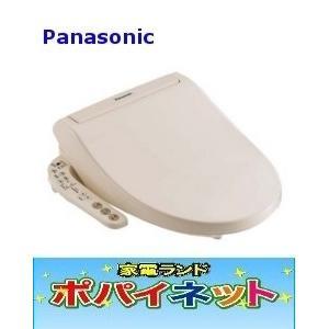 【送料別】Panasonic(パナソニック):温...の商品画像