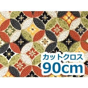 生地 布 和風 チャイナ柄 縁起が良い風水柄 1点ものカットクロス90cm:七宝柄(朱)|popi