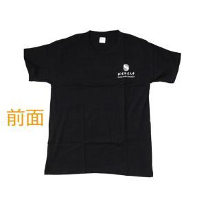 北京体育大学Tシャツ黒|popi|02