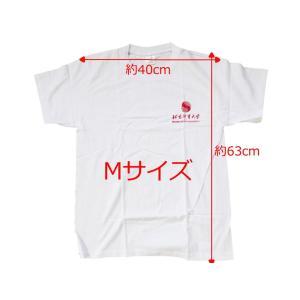 北京体育大学Tシャツ黒|popi|04