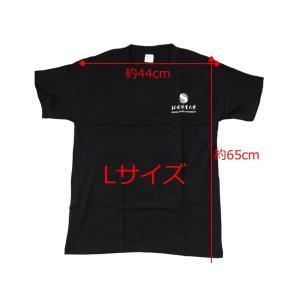 北京体育大学Tシャツ黒|popi|05