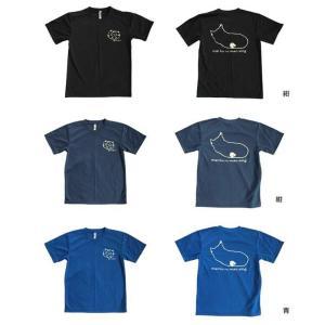 太極拳猫Tシャツ|popi|02