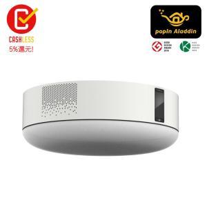 popIn Aladdin ポップインアラジン LEDシーリングライト・プロジェクター・高音質スピーカー内蔵・大画面投影・簡単取付
