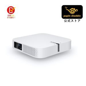 Z6 Polar Meet popIn Aladdin 【700 ANSIルーメン / オートフォーカス機能 / harman kardonスピーカー搭載 / 1920x1080フルHDプロジェクター / HDMI / 3D映画】