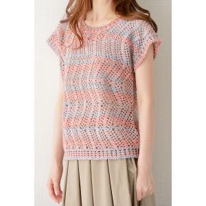 波模様のネット編みフレンチプル 編み図付|poplar