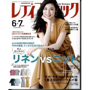 手芸本 ブティック社 LB722 レディブティック2020年6・7月合併号 1冊 レディース 取寄商...