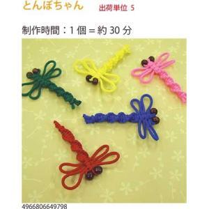 メルヘンアート 500円キット とんぼちゃん(5組)|poplar