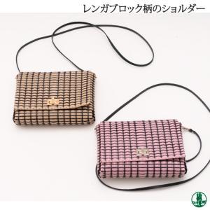手芸 KIT メルヘンアート レンガブロック柄のショルダー 1セット バッグ 取寄商品 poplar