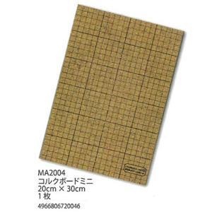 メルヘンアート MA2004コルクボードミニ poplar