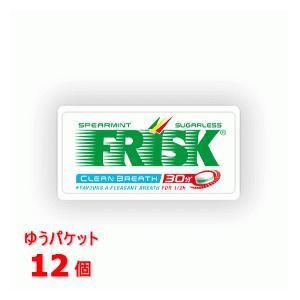クラシエ フリスク(FRISK)50粒 スペアミント12個セット popmart