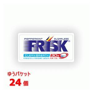 クラシエ フリスク(FRISK)50粒 ペパーミント24個セット popmart