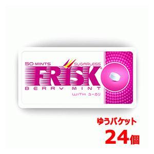 クラシエ フリスク(FRISK)50粒 ベリーミント24個セット popmart