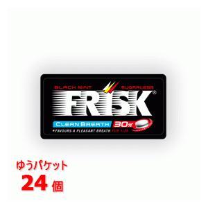 クラシエ フリスク(FRISK)50粒 ブラックミント24個セット popmart