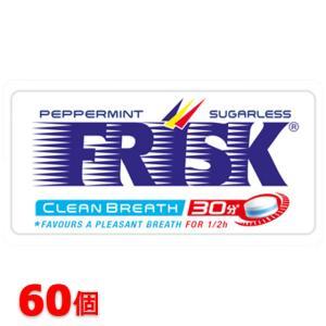 クラシエ フリスク(FRISK) 50粒 ペパーミント/スペアミント/ベリーミント/ブラックミント 4種類から12個ずつ選んで計60個 popmart