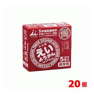井村屋 えいようかん5本×20箱 非常食 保存食 防災グッズ popmart