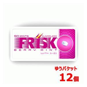 クラシエ フリスク(FRISK)50粒 ベリーミント12個セット popmart