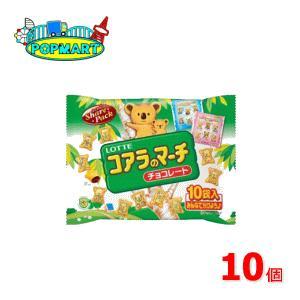 ロッテ コアラのマーチシェアパック 12g×10袋入りの商品画像