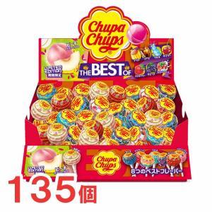 クラシエ チュッパチャプス <ザ・ベスト・オブ・フレーバー> 45本×3箱 チュッパチャップスツリーの補充にも popmart