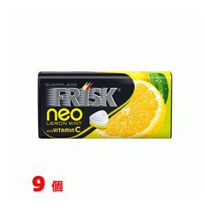 限定セール中!!クラシエ フリスク ネオ(FRISK NEO)35g レモンミント 9個