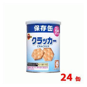 ブルボン 缶入ミニクラッカー 75g×24缶の関連商品10