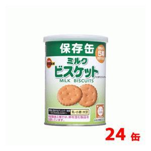 ブルボン 缶入ミルクビスケット 75g×24缶の関連商品10