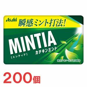 ミンティア(MINTIA) カテキンミント 50粒 10個×20P 計200個セット まとめ買いでお...