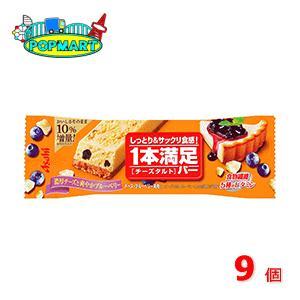 アサヒ 1本満足バー チーズタルト×9個|popmart