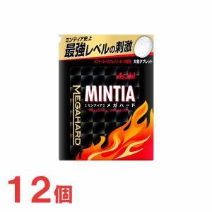 ミンティア(MINTIA) メガハード 50粒×12個 セット