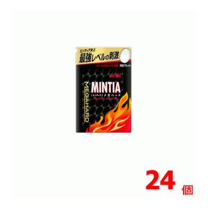 ミンティア(MINTIA) メガハード 50粒×24個 セット