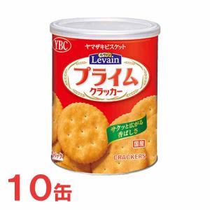 ヤマザキビスケット ルヴァン保存缶S 6枚×6P 10缶セット 非常食 保存食 防災グッズ popmart