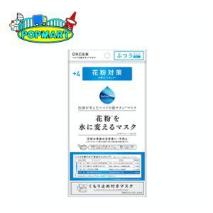 花粉を水に変えるマスク +4 ふつうサイズ(3...の関連商品5