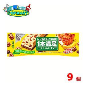 アサヒ 1本満足バー バナナタルト×9個|popmart