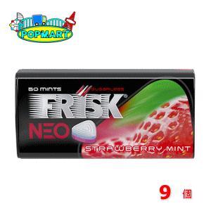 限定セール中!!クラシエ フリスク ネオ(FRISK NEO)35g ストロベリーミント9個