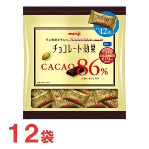 明治 チョコレート効果カカオ86% 大袋 12袋