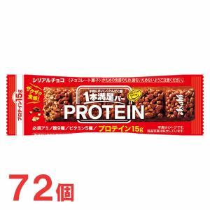 アサヒ 1本満足バー プロテインチョコ 72個セット|popmart
