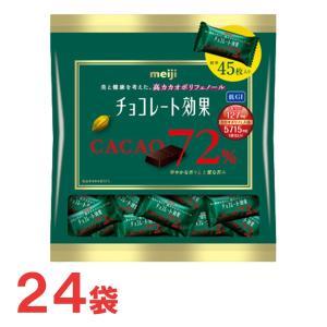 クール便対応 大容量ボックスよりもお得!明治 チョコレート効果カカオ72% 大袋 12袋×2ケース ...