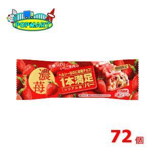 アサヒ 1本満足バー シリアル苺 72個セット|popmart