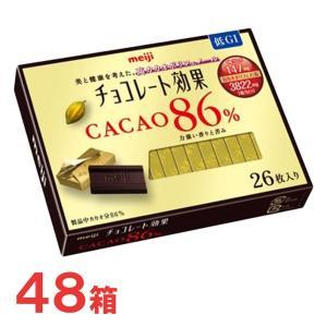 クール便対応 明治 チョコレート効果カカオ86%26枚入り 130g×48箱 高カカオ チョコレート